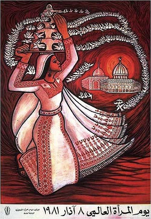 "<a href=""/artist/abdel-rahman-al-muzain"">Abdel Rahman  Al Muzain</a> -  1981 - GAZA"