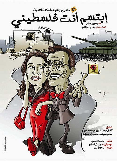 "<a href=""/artist/ramzi-taweel"">Ramzi  Taweel</a>"