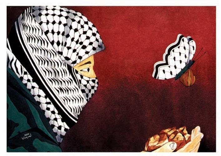 "<a href=""/artist/ayham-hamada"">Ayham Hamada</a>"