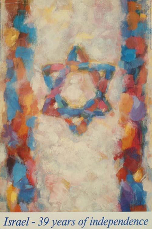 """<a href=""""/artist/lena-kapchik"""">Lena  Kapchik</a>"""
