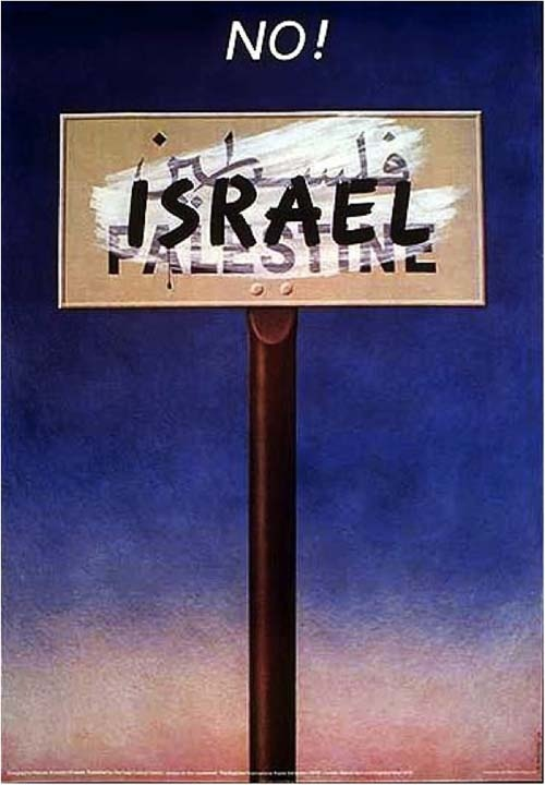 "<a href=""/artist/henryk-chylinski"">Henryk Chylinski</a> - <a href=""/nationalityposter/united-kingdom"">United Kingdom</a> - 1979 - GAZA"