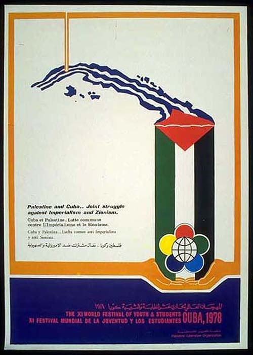 "<a href=""/artist/research-in-progress"">Research in Progress </a> -  1978 - GAZA"