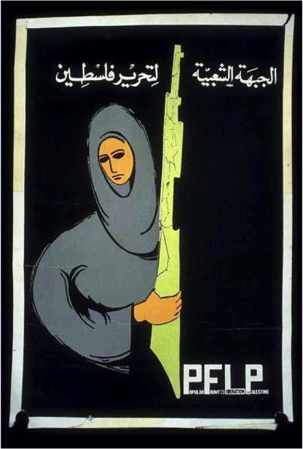 """<a href=""""/artist/ghassan-kanafani"""">Ghassan Kanafani</a> -  1968 - GAZA"""