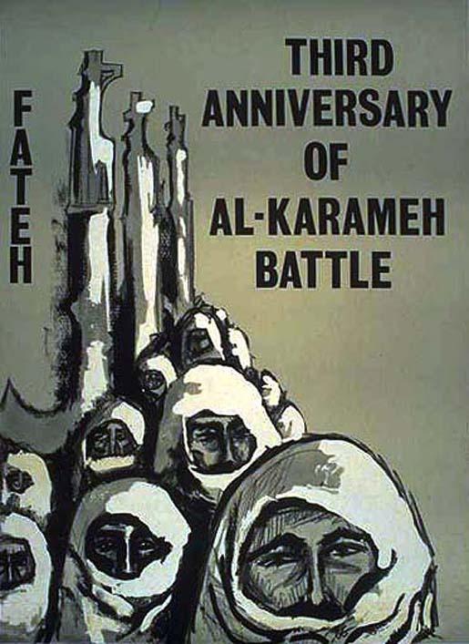 "<a href=""/artist/samir-salameh"">Samir Salameh</a> -  1971 - GAZA"