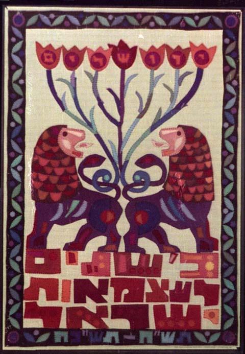 """<a href=""""/artist/kopel-gurwin"""">Kopel  Gurwin</a> -  1968 - GAZA"""