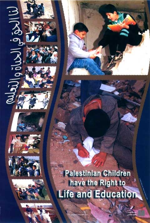 "<a href=""/artist/adwa-design-palestine"">Adwa Design (Palestine) </a>"