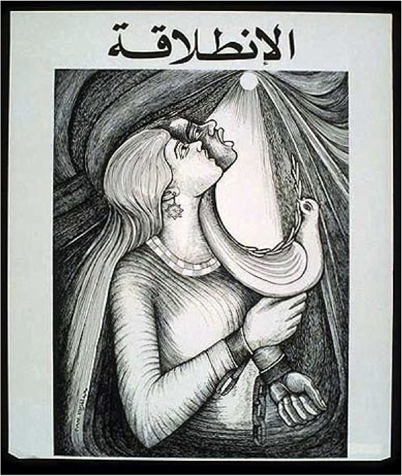 "<a href=""/artist/mohammed-al-muzain"">Mohammed  Al Muzain</a> -  1990 - GAZA"