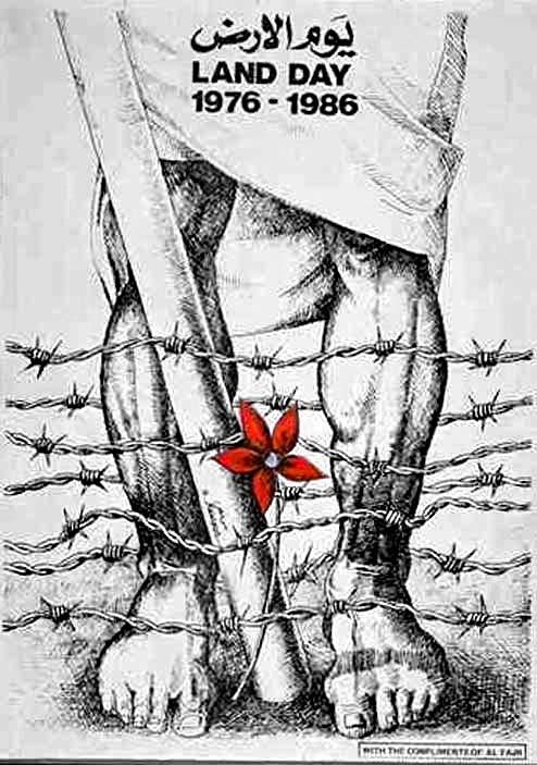 """<a href=""""/artist/sliman-mansour"""">Sliman  Mansour</a> -  1986 - GAZA"""
