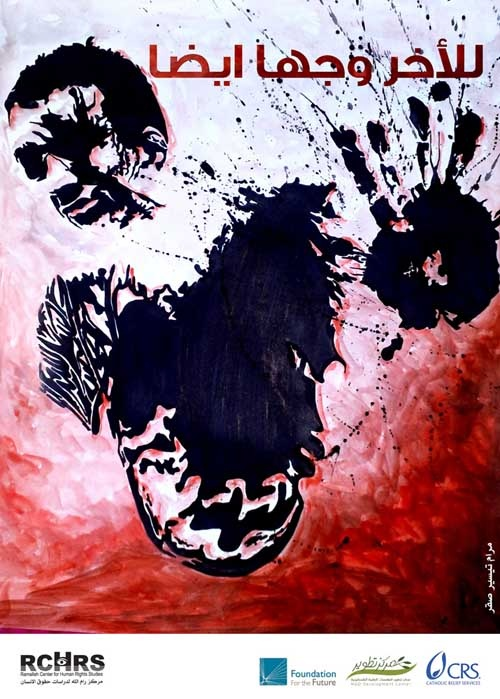 "<a href=""/artist/maram-saqer"">Maram  Saqer</a>"