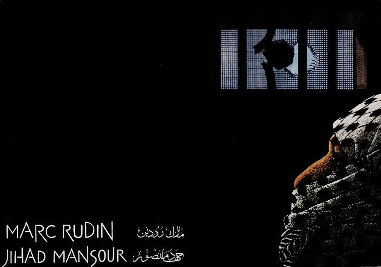 "<a href=""/artist/marc-rudin"">Marc Rudin</a>"