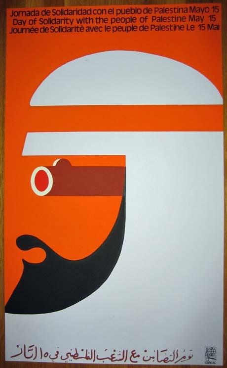 """<a href=""""/artist/faustino-perez"""">Faustino Perez</a> -  1981 - GAZA"""