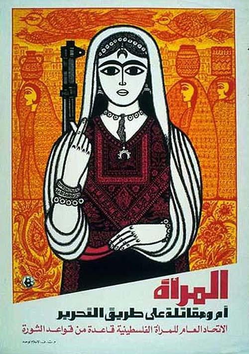 "<a href=""/artist/burhan-karkoutly"">Burhan Karkoutly</a> -  1978 - GAZA"