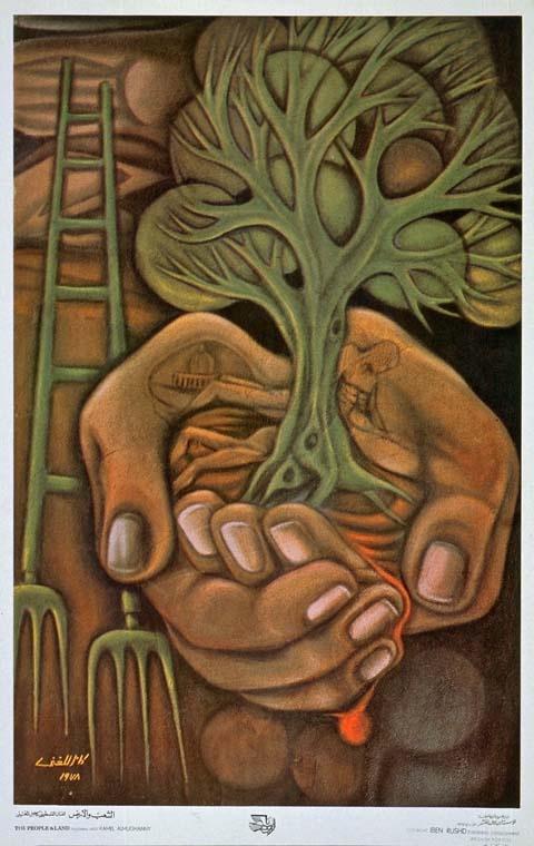 """<a href=""""/artist/kamel-al-mughanni"""">Kamel Al Mughanni </a> -  1978 - GAZA"""
