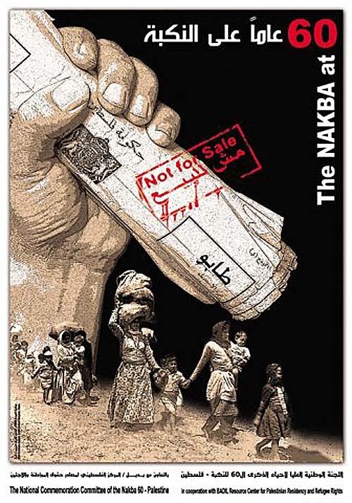"""<a href=""""/artist/ashraf-ghrayeb"""">Ashraf Ghrayeb</a> - <a href=""""/nationalityposter/palestine"""">Palestine</a> - 2008 - GAZA"""