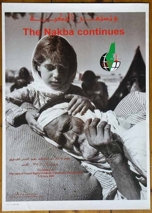 "<a href=""/artist/research-in-progress"">Research in Progress </a> - <a href=""/nationalityposter/palestine"">Palestine</a> - 1998 - GAZA"