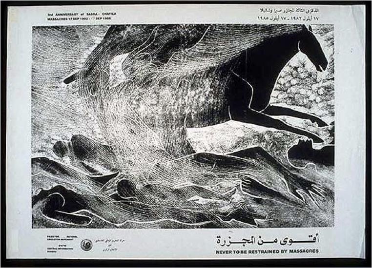"""<a href=""""/artist/mustafa-al-hallaj"""">Mustafa Al Hallaj</a> -  1985 - GAZA"""