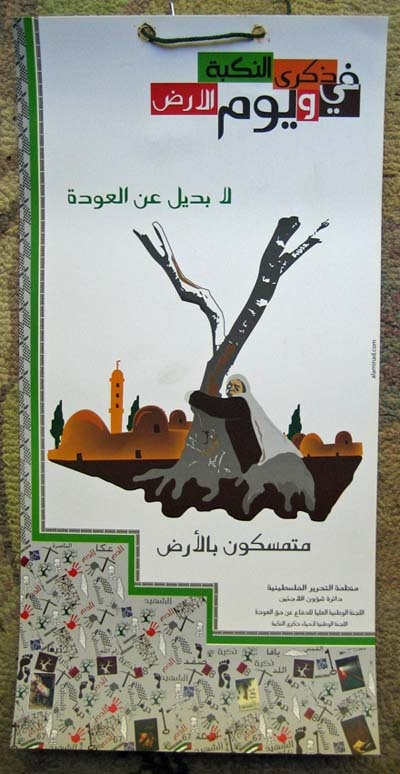 "<a href=""/artist/research-in-progress"">Research in Progress </a> -  2010 - GAZA"