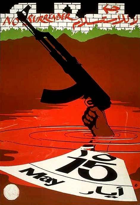 "<a href=""/artist/marc-rudin"">Marc Rudin</a> -  1984 - GAZA"