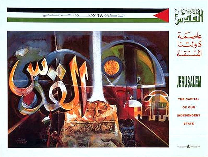 """<a href=""""/artist/vladimir-tamari"""">Vladimir Tamari</a> -  1993 - GAZA"""