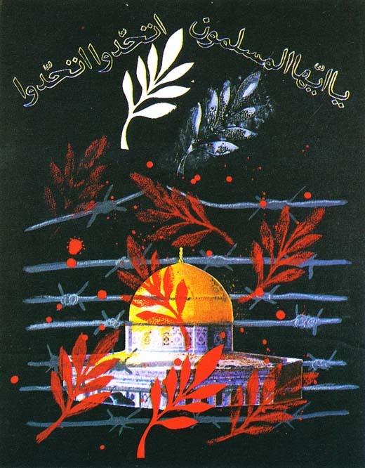 "<a href=""/artist/atafa-dashat-bash-padnak"">Atafa Dashat Bash Padnak</a>"
