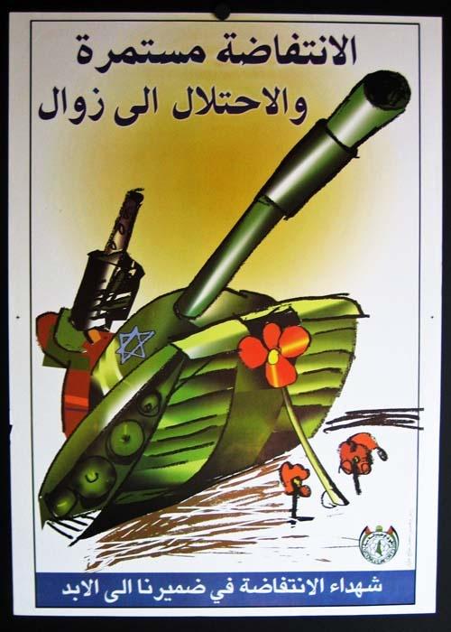 "<a href=""/artist/mohammad-saleh-khalil"">Mohammad Saleh Khalil</a>"