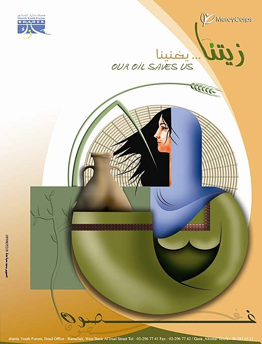 """<a href=""""/artist/adel-sabaneh"""">Adel Sabaneh</a>, <a href=""""/artist/mohammed-sabaneh"""">Mohammed Sabaneh</a>"""