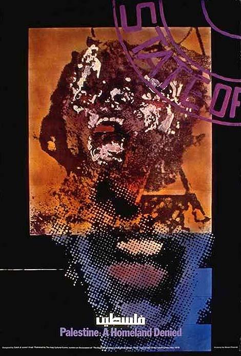 """<a href=""""/artist/dia-al-azzawi"""">Dia Al Azzawi</a> - <a href=""""/nationalityposter/united-kingdom"""">United Kingdom</a> - 1979 - GAZA"""