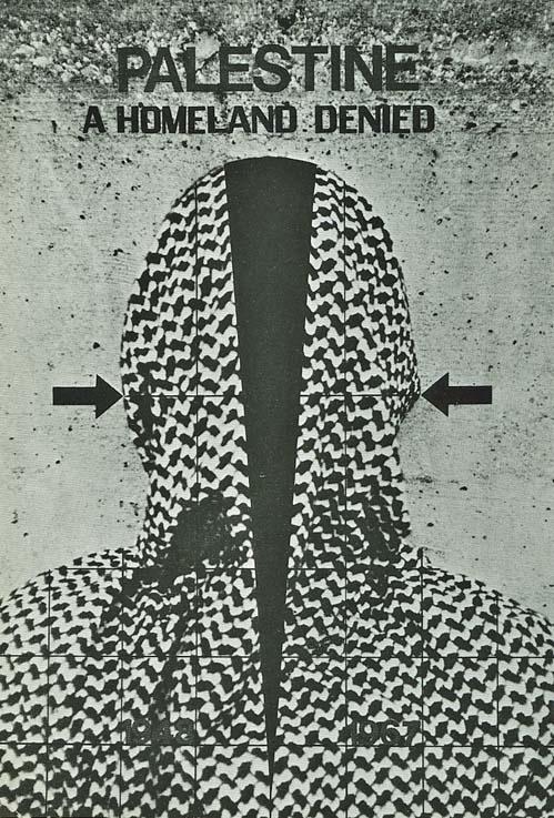 "<a href=""/artist/malik-al-maliki"">Malik Al Maliki</a>"