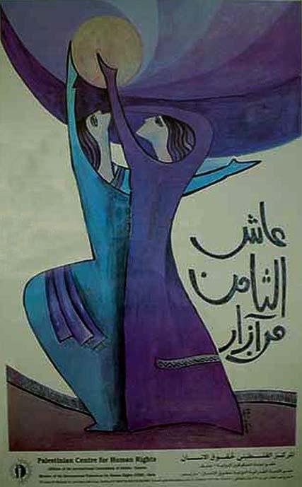 """<a href=""""/artist/fayez-sirsawy"""">Fayez Sirsawy</a>"""