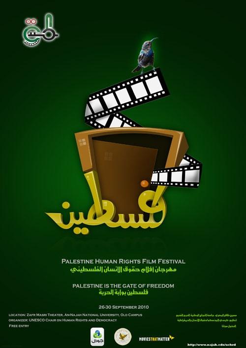 "<a href=""/artist/jihad-abdel-haq"">Jihad  Abdel Haq </a>"