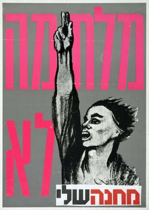 """<a href=""""/artist/k%C3%A4the-kollwitz"""">Käthe  Kollwitz</a>"""