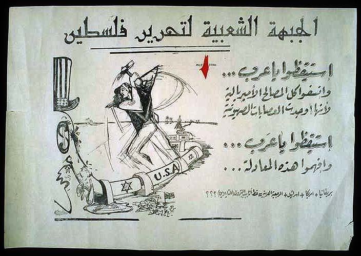"<a href=""/artist/research-in-progress"">Research in Progress </a> -  1968 - GAZA"
