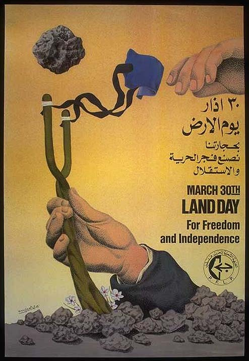 "<a href=""/artist/zuhdi-al-aduwi"">Zuhdi al Aduwi</a> -  1988 - GAZA"