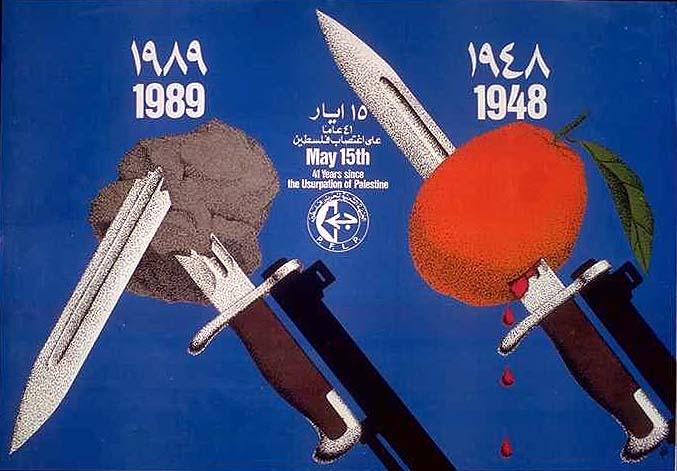"""<a href=""""/artist/marc-rudin"""">Marc Rudin</a> - <a href=""""/nationalityposter/syria"""">Syria</a> - 1989 - GAZA"""