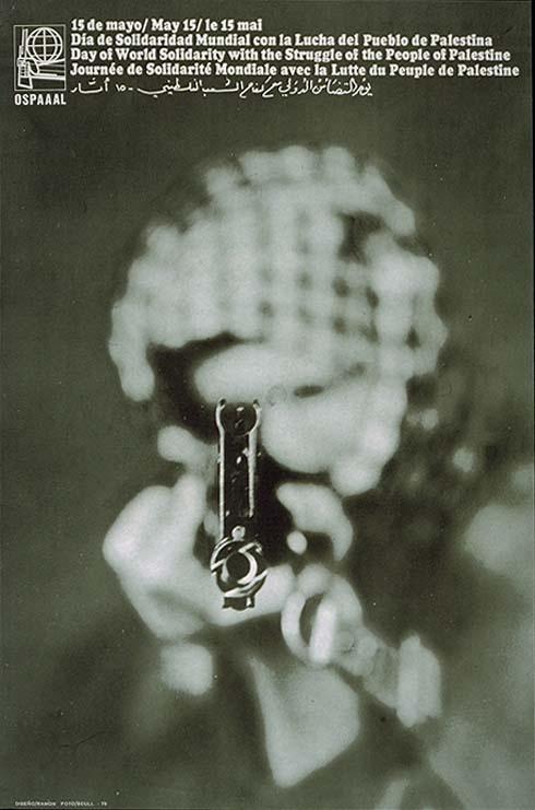 """<a href=""""/artist/ramon-gonzalez"""">Ramon Gonzalez</a> - <a href=""""/nationalityposter/cuba"""">Cuba</a> - 1975 - GAZA"""