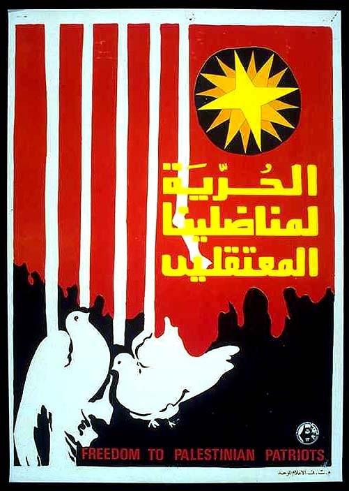 "<a href=""/artist/research-in-progress"">Research in Progress </a> -  1978 - GAZA"