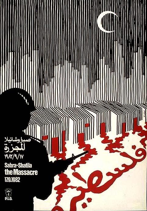 """<a href=""""/artist/mirim"""">Mirim </a> -  1982 - GAZA"""