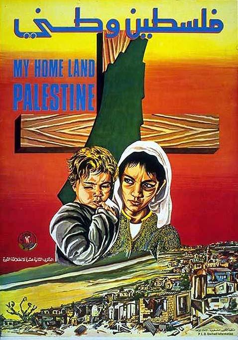 "<a href=""/artist/farouk-r-bayir"">Farouk R. Bayir</a> -  1977 - GAZA"