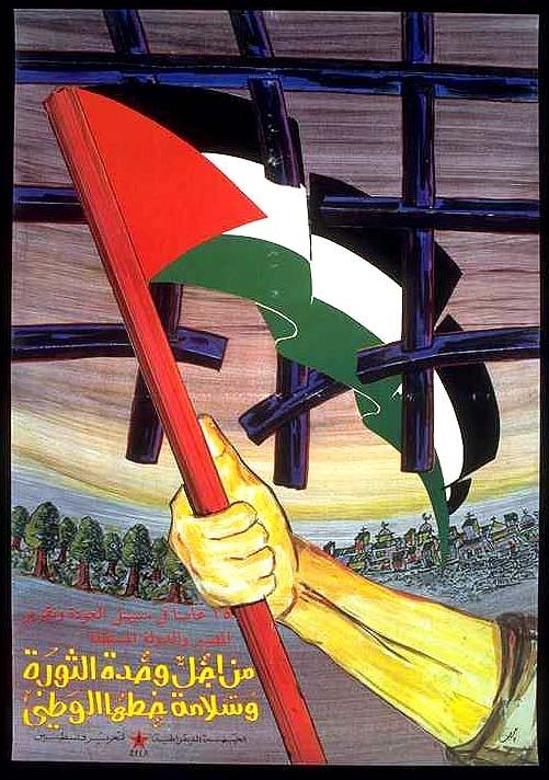 "<a href=""/artist/awad"">Awad  </a> -  1984 - GAZA"
