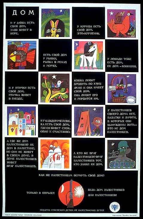 """<a href=""""/artist/mohieddin-el-labbad"""">Mohieddin El Labbad </a> -, <a href=""""/artist/zacharia-tamer"""">Zacharia  Tamer</a> -  1979 - GAZA"""