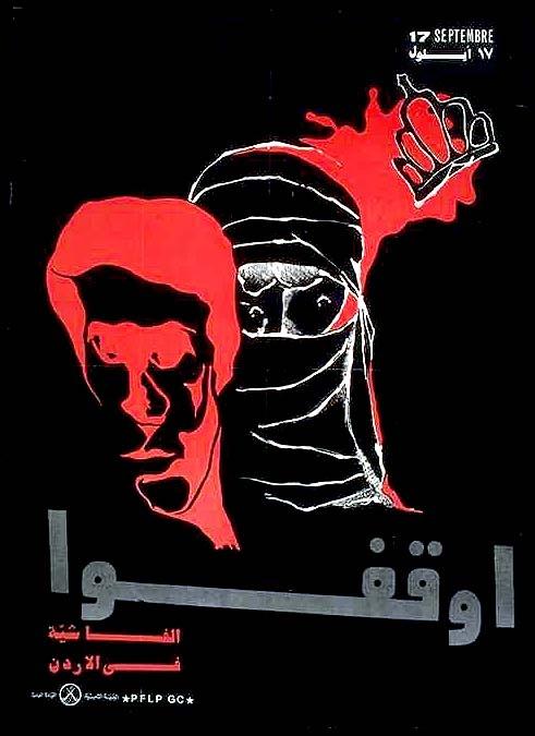 "<a href=""/artist/research-in-progress"">Research in Progress </a> -  1970 - GAZA"