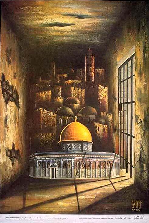 "<a href=""/artist/salah-al-atrash"">Salah Al Atrash</a> - <a href=""/nationalityposter/palestine"">Palestine</a> - 1980 - GAZA"