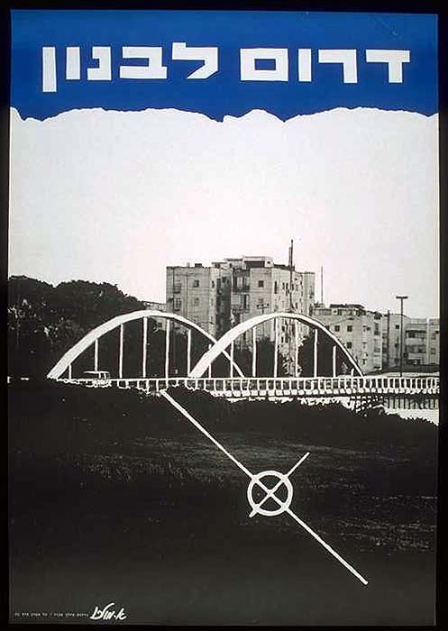 "<a href=""/artist/ilan-molcho"">Ilan Molcho</a> -  1982 - GAZA"
