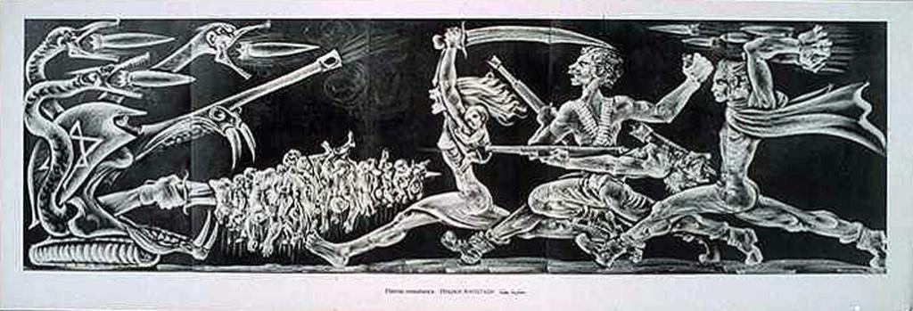 "<a href=""/artist/katsikoyiannis""> Katsikoyiannis</a> -  1982 - GAZA"