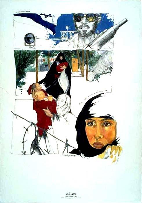 """<a href=""""/artist/cinzia-ghigliano"""">Cinzia Ghigliano</a> - <a href=""""/nationalityposter/italy"""">Italy</a> - 1988 - GAZA"""