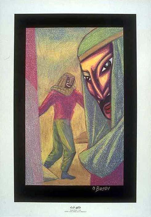 "<a href=""/artist/daniele-brolli"">Daniele Brolli</a> - <a href=""/nationalityposter/italy"">Italy</a> - 1988 - GAZA"