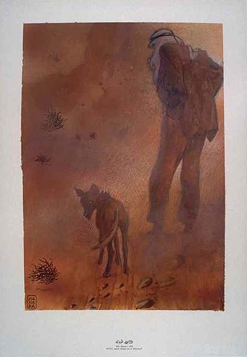 "<a href=""/artist/milo-manara"">Milo Manara</a> - <a href=""/nationalityposter/italy"">Italy</a> - 1988 - GAZA"