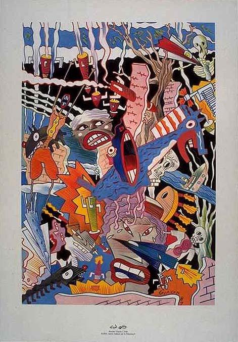 """<a href=""""/artist/massimo-giacon"""">Massimo Giacon</a> - <a href=""""/nationalityposter/italy"""">Italy</a> - 1988 - GAZA"""