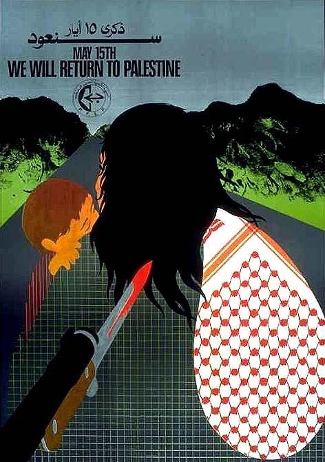 "<a href=""/artist/marc-rudin"">Marc Rudin</a> -  1981 - GAZA"