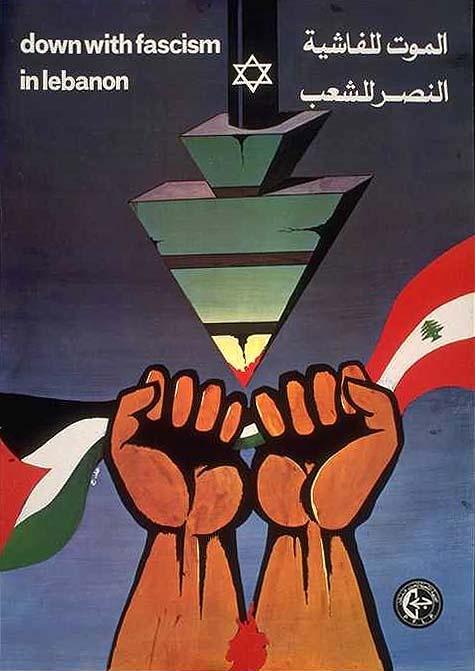 """<a href=""""/artist/emad-abdel-wahhab"""">Emad Abdel Wahhab</a> -  1982 - GAZA"""